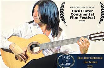 جائزة دولية جديدة لفنان الجيتار العالمى عماد حمدى من كاليفورنيا