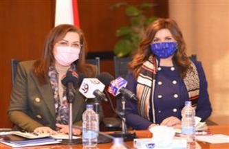 """إطلاق موقع مبادرة """"نورت بلدك"""" لتوفير فرص عمل وتمويل المشروعات للمصريين العائدين من الخارج"""