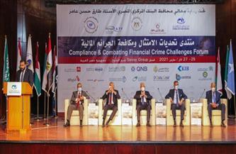 البريد المصري يشارك في منتدى تحديات الامتثال ومكافحة الجرائم المالية