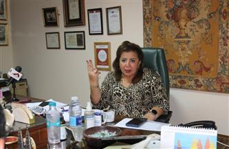 يمنى الشريدي: المرأة لها دور مهم في دفع عجلة الاقتصاد المصري.. ونستعد لإطلاق منصة أعمال إلكترونية | حوار