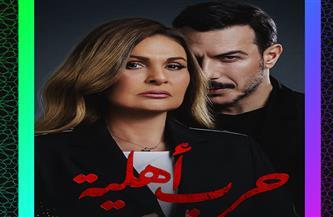 باسل خياط يطلق يسرا في الحلقة الرابعة من «حرب أهلية»