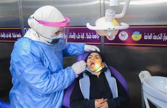 فحص 1116 حالة بقرية «الغريب» بطنطا في ثانية القوافل الطبية بمبادرة «حياة كريمة» |صور