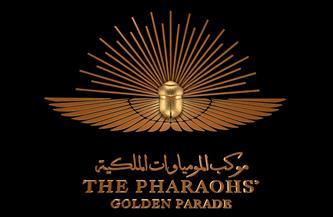 متزامنة مع موكب نقل المومياوات.. وثيقة جديدة للتأمين على المتاحف والقطع الأثرية المصرية