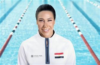 فريدة عثمان تحرز ذهبية بطولة الكأس الدولية بأمريكا  في 50 متر فراشة
