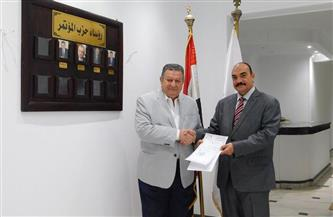 رضا فرحات نائبًا لرئيس حزب المؤتمر