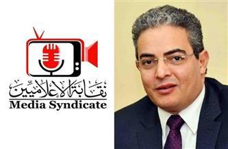 نقابة الإعلاميين تستنكر تصريحات أستاذ بـ«إعلام القاهرة»..  وتؤكد: اتخاذ كافة الإجراءات الجنائية والتأديبية ضده