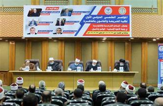 انطلاق مؤتمر «المبادئ الشرعية والقانونية في وثيقة الأخوة الإنسانية» | صور