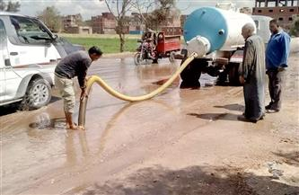 «الحماية المدنية» تسيطر على انفجار بخط المياه الرئيسي بقرية سبك الأحد بالمنوفية| صور
