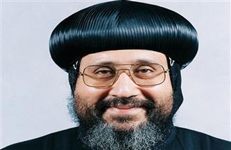 الأنبا أرميا: العالم يحتاج تطبيق مبادئ وثيقة الأخوة الإنسانية لتحقيق العدل ونشر السلام