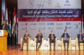 اختتام مؤتمر مكافحة الجرائم المالية في شرم الشيخ  بـ10 توصيات