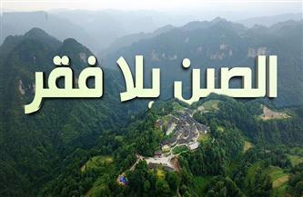«تجربة الصين في القضاء على الفقر».. ندوة لمركز التحرير بمكتبة مصر العامة بعد غد