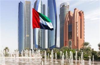 """وام: """"مشروع 300 مليار"""" انطلاقة في قطاع الصناعة تعزز مسيرة الاقتصاد الإماراتي"""