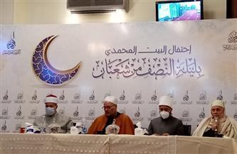 الأزهري: واجبنا إحياء النصف من شعبان وتعظيمها  بالدعاء وقراءة القرآن