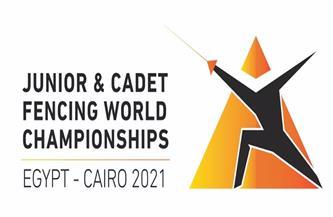 اللجنة المنظمة لبطولة العالم للسلاح للشباب والناشئين تكشف عن شعار البطولة