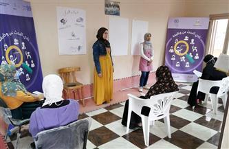 وزارة الشباب ومنظمة العمل الدولية تنفذان نادي البحث عن وظيفة بالمنوفية | صور