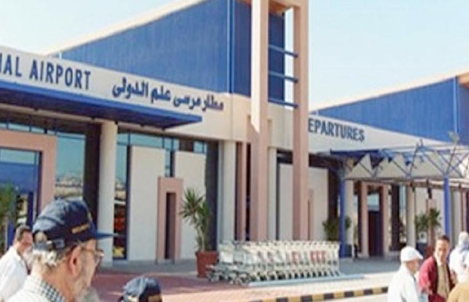 مطار مرسى علم يستقبل أولى الرحلات الجوية الألمانية