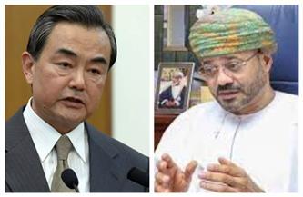 سلطنة عمان والصين تؤكدان أهمية حل النزاعات بالطرق السلمية