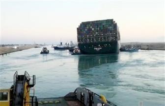 نجاح تعويم السفينة إيفر جرين يتصدر الجلسة العامة للنواب