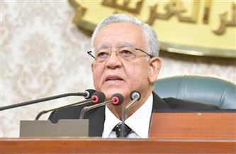 نص مشروع قانون اعتماد الحساب الختامي لموازنة وزارة العدل والذي يناقشه مجلس النواب اليوم