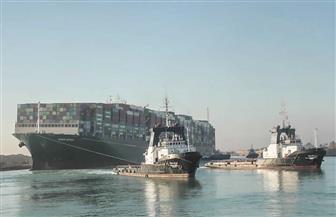 """""""إيفر جيفن"""" تتحرك.. التجارة العالمية تتحرر والإدارة المصرية للأزمة تبهر العالم"""