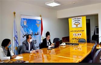 مصر تشارك في إلقاء الكلمة الافتتاحية لمنتدى الشباب الدولي لمكافحة المخدرات