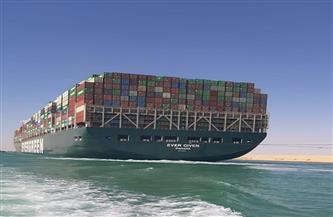 محكمة الإسماعيلية الاقتصادية تؤيد الحجز التحفظي على السفينة الجانحة «إيفر جيفن»