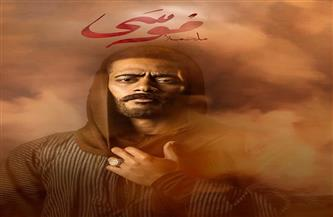 تطورات أزمة مشهد «إسماعيل يس» في مسلسل «موسى»