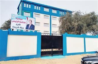 محافظ أسيوط: استلام مدرسة نزلة العوامر بديروط ووحدتي طب الأسرة بكودية الإسلام وجحدم|صور