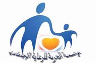 مؤسسة الحرية للرعاية الاجتماعية: إعادة تأهيل ودمج لـ «أطفال بلا مأوى» | فيديو