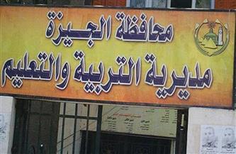 «تعليم الجيزة» تضطر لطباعة امتحان بديل بعد وضع أسئلة من منهج العربي بالترم الثاني