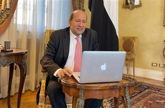سفارة مصر بروما تنظم ندوة لتوضيح جهود التوصل لاتفاق عادل ومتوازن حول سد النهضة | صور