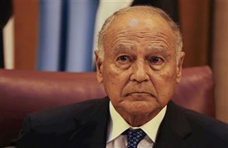 أبو الغيط يجدد التزام الجامعة العربية بدعم مسار التسوية في ليبيا