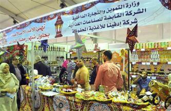 أهم أخبار الاقتصاد| معارض «أهلًا رمضان».. وقانون الجمارك والتكنولوجيا.. ووقف إنتاج التوكتوك