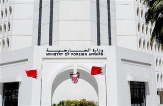 الخارجية البحرينية تدين التدخلات التركية العدوانية بالشئون الداخلية العربية