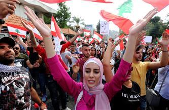 احتجاجات لبنانية متفرقة تنديدًا بالتدهور الاقتصادي