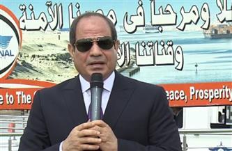 الرئيس السيسي: «محدش يقدر ياخد نقطة مياه من مصر لأنها خط أحمر»