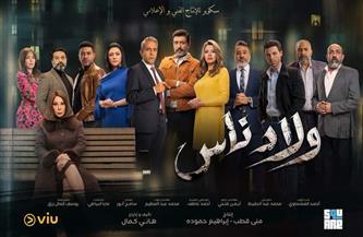 تصوير المشاهد الأخيرة من مسلسل «ولاد ناس» لعرضه فى رمضان