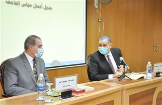 بحضور المحافظ.. مجلس جامعة كفر الشيخ يعقد اجتماعه الشهري | صور