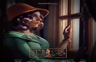 صراع دينا الشربيني وريهام عبد الغفور.. إطلاق الإعلان التشويقي لـ «قصر النيل»
