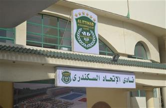 نجم الاتحاد السابق يعلق على إنشاء النادي الأهلي لفرع في الإسكندرية