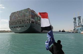 الإمارات تثمن جهود مصر في تعويم السفينة الجانحة .. وتدعو إلي حوار حول سد النهضة
