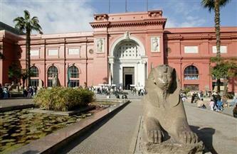 المتحف المصري يغلق أبوابه أمام الزيارة بشكل استثنائي السبت المقبل