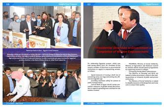 «الهجرة» تصدر العدد السابع والعشرين من مجلة «مصر معاك» | صور