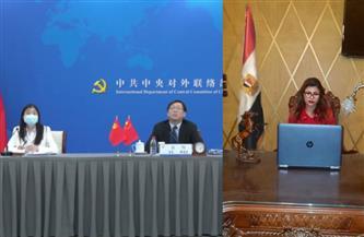 حزب «الحركة الوطنية» يشارك في المنتدى العربي الصيني للسياسيين الشباب