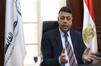 رئيس «مصر القابضة للتأمين»: نمتلك أكبر محفظة أصول عقارية في مصر