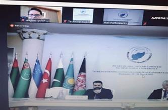 مساعد وزير الخارجية يشارك في اجتماع دولي بشأن أفغانستان| صور