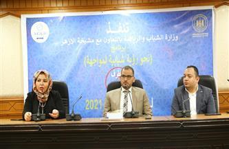 مرصد الأزهر يستقبل عددًا من طلاب جامعة قناة السويس |صور