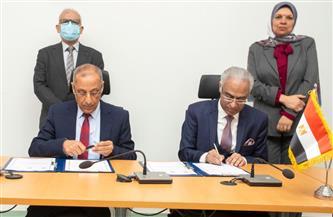 بروتوكول تعاون بين جامعة بورسعيد ووكالة الفضاء المصرية |صور