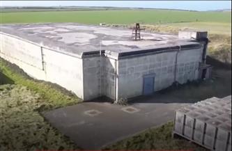 مخبأ نووي للبيع.. ذكريات من الحرب الباردة في أغرب مزاد بإنجلترا | فيديو