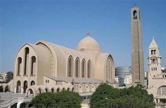 الكنيسة تطلق وثائق تنظيم الأسرة ومكافحة ختان الإناث ومناهضة العنف ضد المرأة